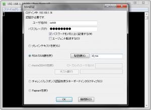 20130312_02