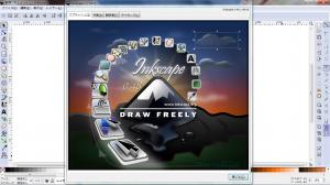 inkscape048