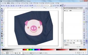 inkscape_buta01