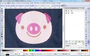 inkscape_buta02