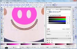 inkscape_buta05