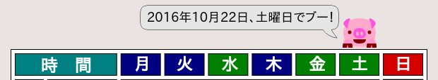 20161017g