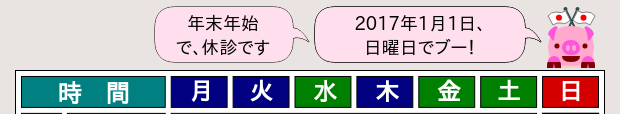 20161102b