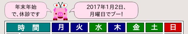 20161102c